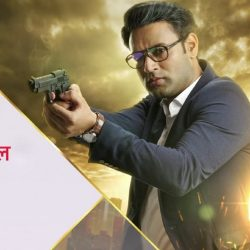 Rudrakaal-premieres-today-7th-March-at-7pm-on-Star-Plus