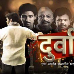 durva-Dashami-marathi-serial